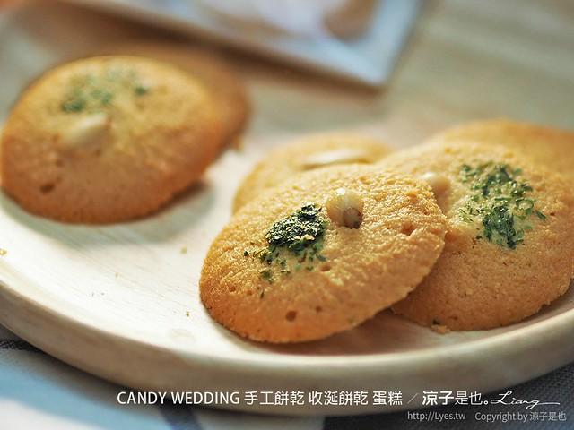 CANDY WEDDING 手工餅乾 收涎餅乾 蛋糕 48