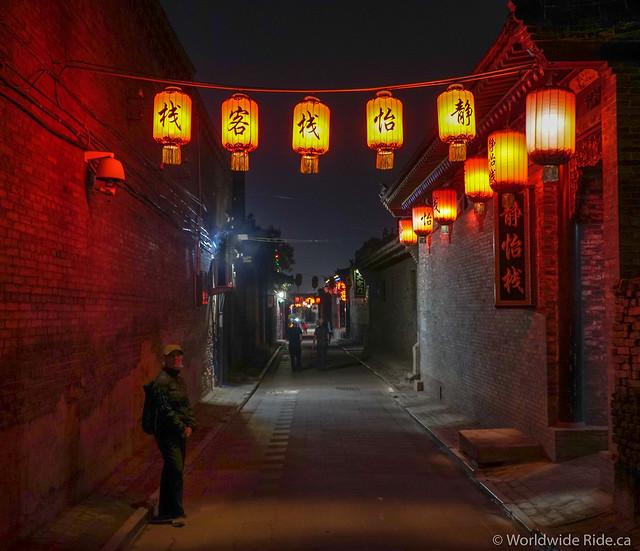 China Pingyau Acient City-36