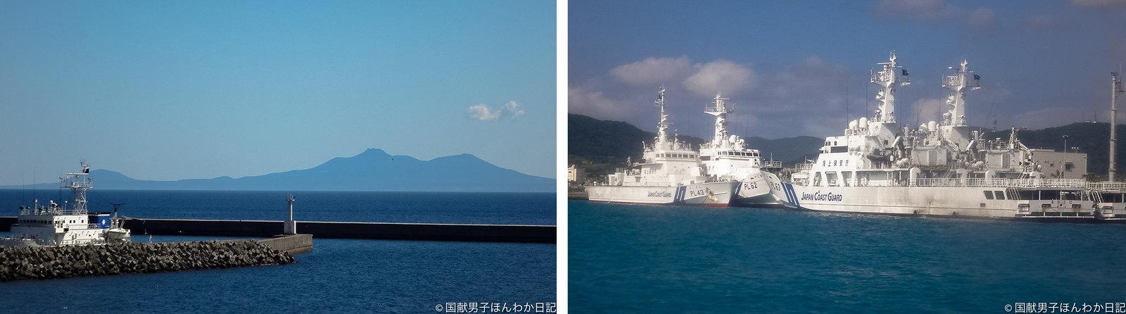 羅臼港から望む北方四島のひとつ国後島・尖閣諸島領海警備で待機する巡視船(撮影:筆者)