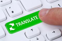 German English Translations