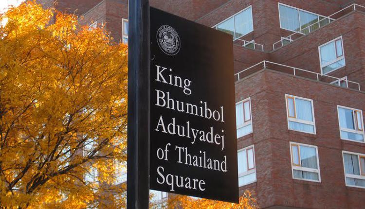 King Bhumibol Adulyadej of Thailand Square in Cambridge, Massachusetts, U.S.A.