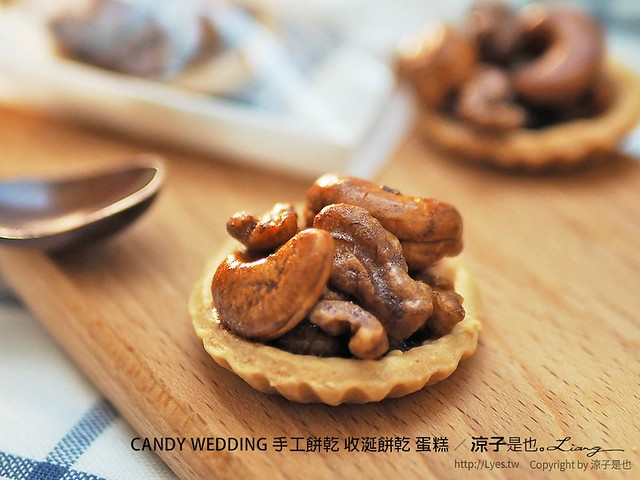 CANDY WEDDING 手工餅乾 收涎餅乾 蛋糕 44