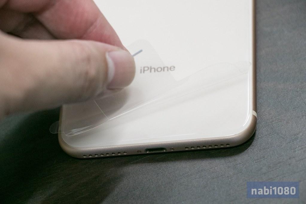 iPhone 8 Plus09