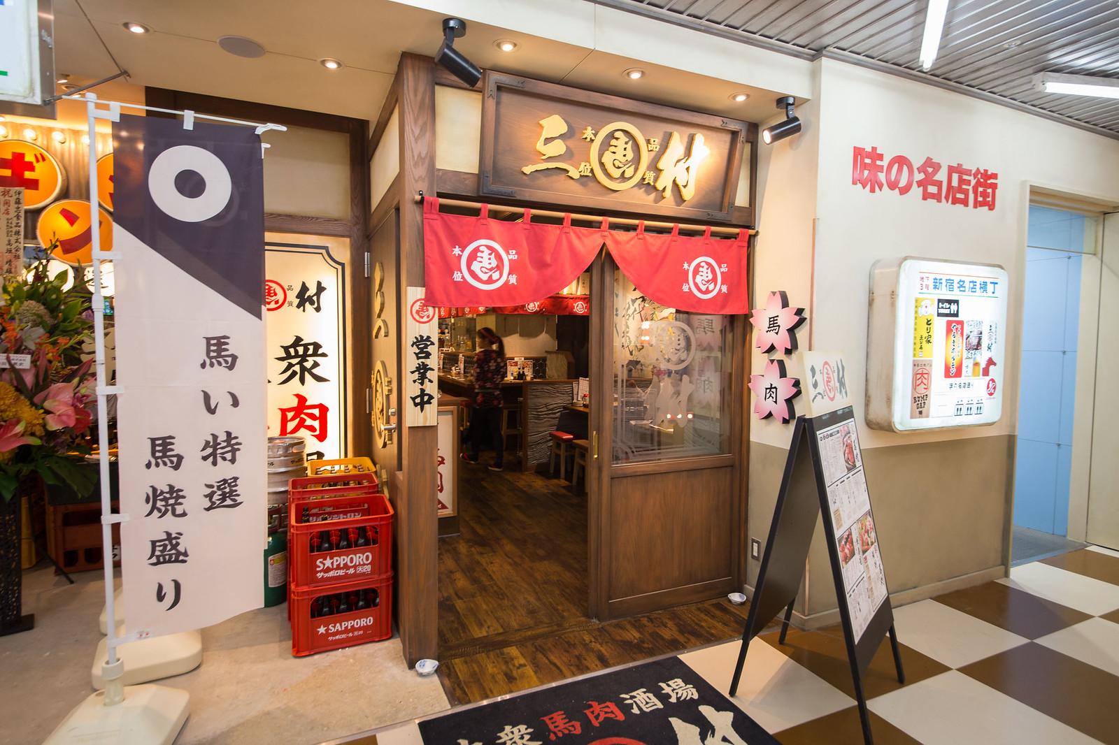Shinjuku_meiten_yokocho-6