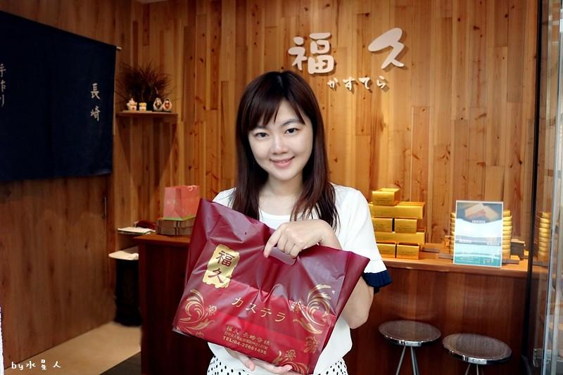 37600660026 c0635de7d1 b - 熱血採訪|福久長崎蛋糕,日式慢火烘焙工法,口感濕潤有彈性,安心無添加,濃郁巧克力香氣