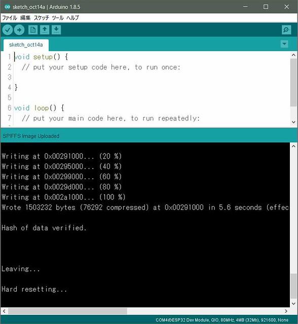 ESP32_SPIFFS_Uploader12