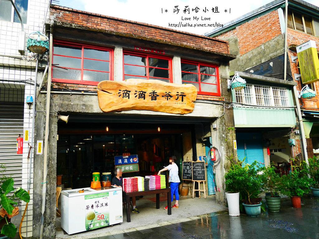 坪林老街必吃小吃推薦滴滴香茶葉冰淇淋 (13)