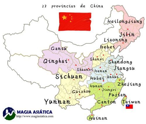 23 provincias de chinas mapa