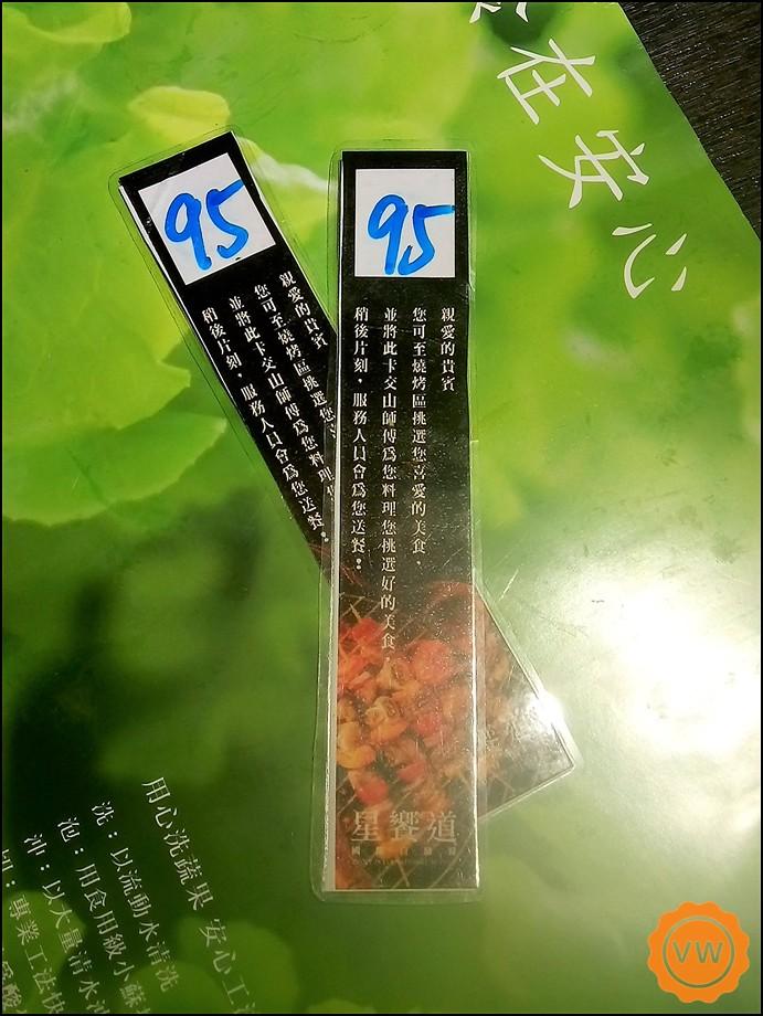 In Sky Hotel星饗道國際自助餐