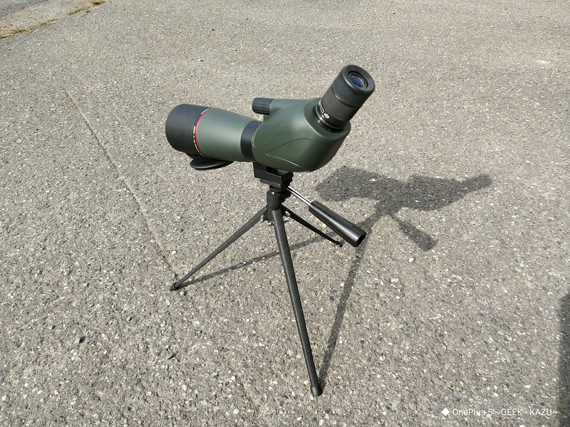 Eyeskey EK8345 望遠鏡 開封レビュー (50)