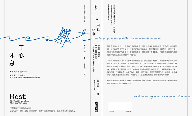 The Chinese edition of REST!