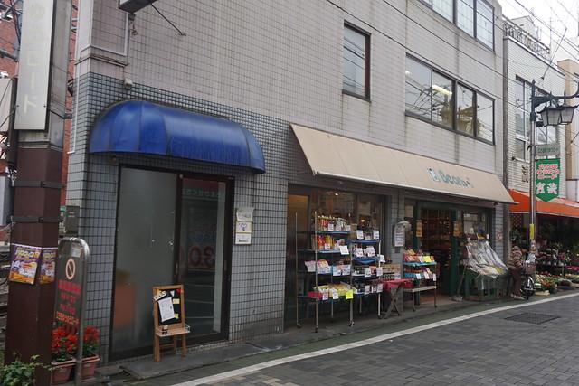 M&(江古田)