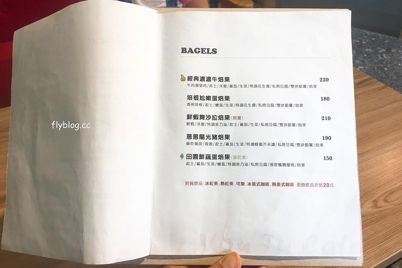 batch_IMG_4203