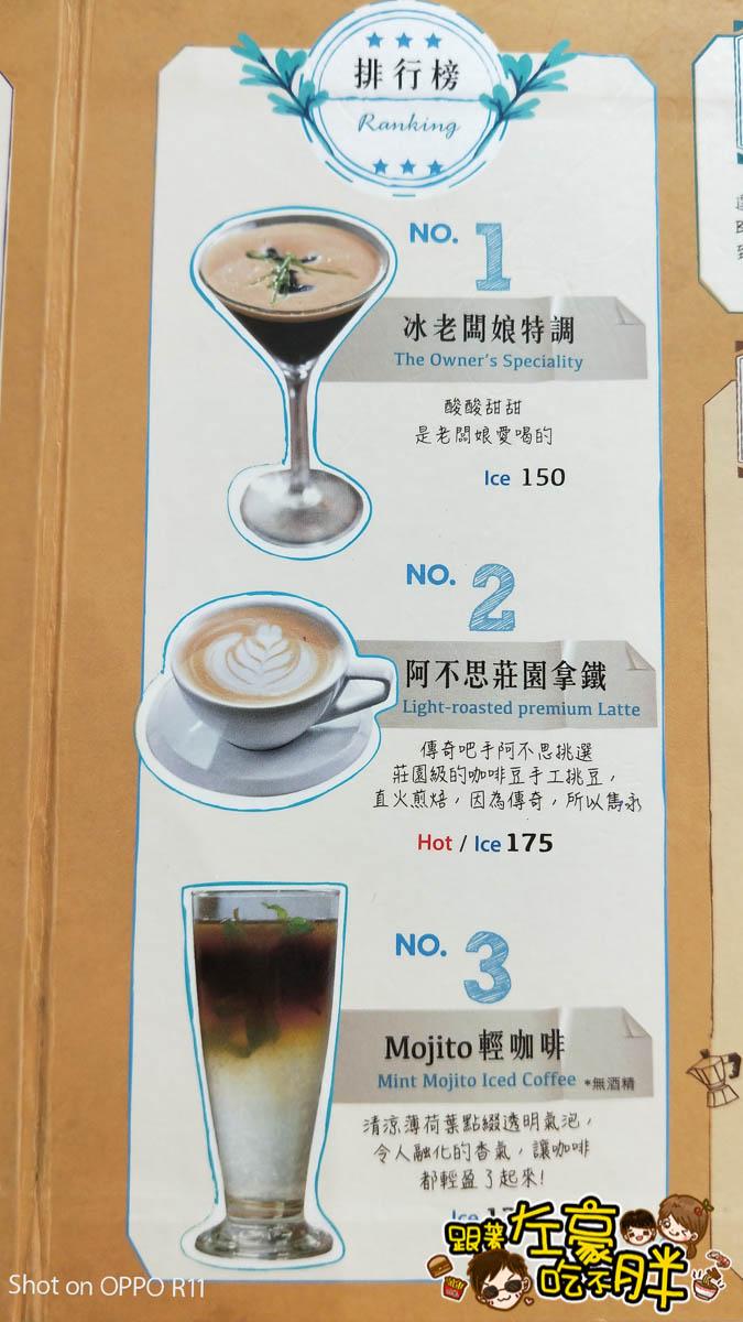 等一個人咖啡(漢神巨蛋店)-3