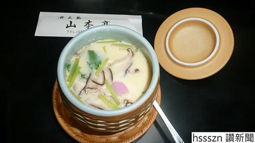 Chawan-mushi_700_394