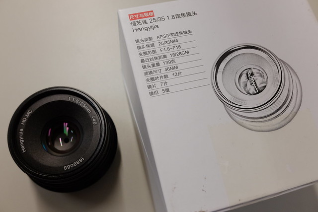 FX702550