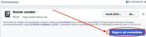Norsk Wikipedia - Boolsk variabel - Begynn paÌŠ oversettelse