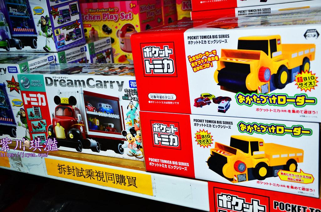 彰化易購玩具批發-012
