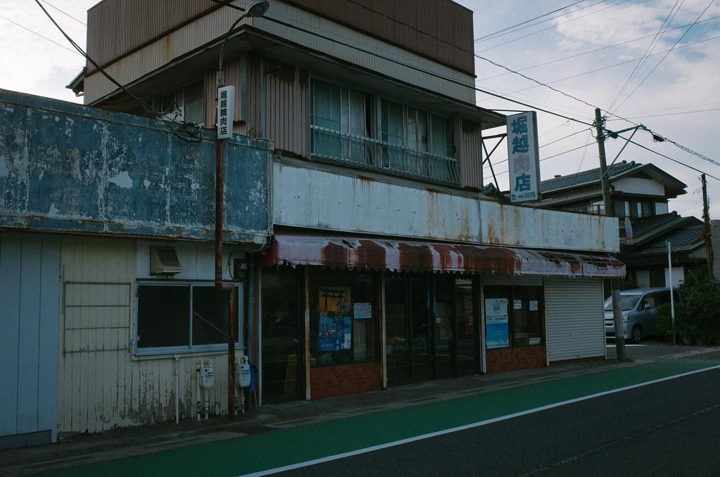 Ichinomiya Town