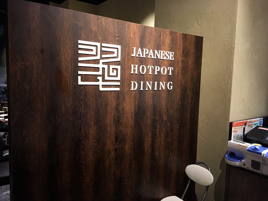 翆 JAPANESE HOT POT DINING SUI