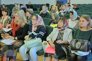 Конференция в Иверском монастыре 245