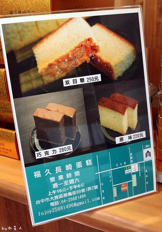 37650277501 49d2147913 b - 熱血採訪|福久長崎蛋糕,日式慢火烘焙工法,口感濕潤有彈性,安心無添加,濃郁巧克力香氣
