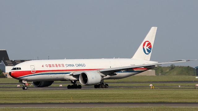 B-2079