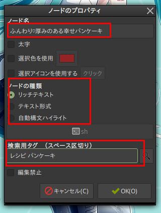 範囲を選択_001
