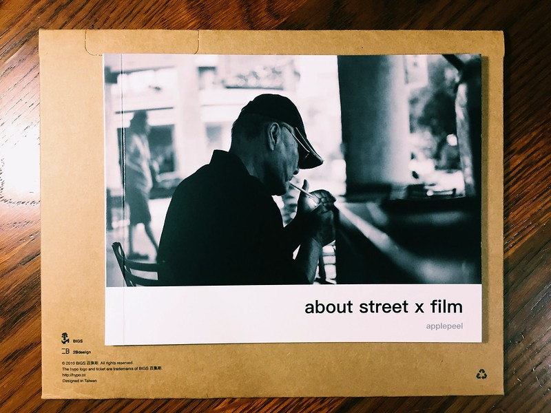 about street x film