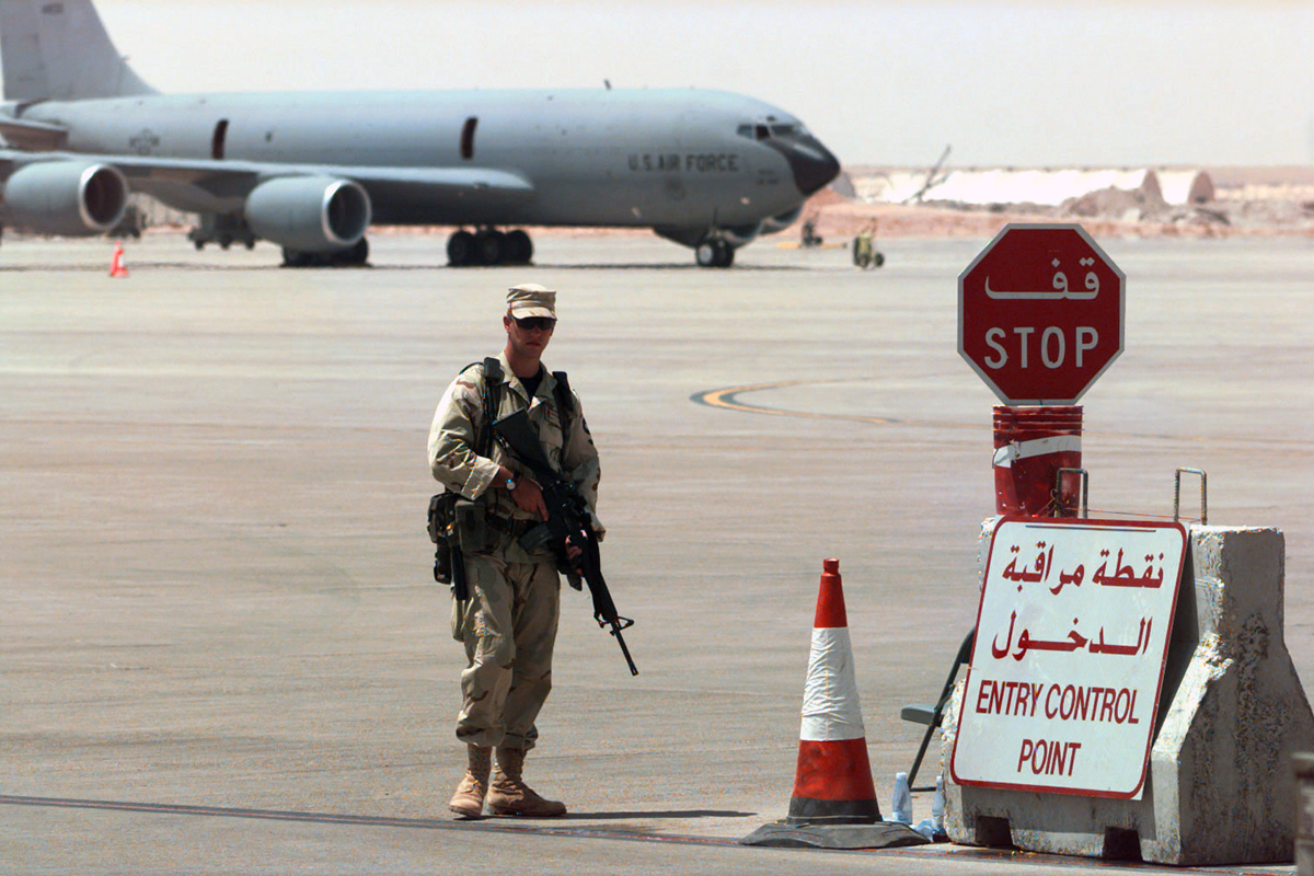 القاعدة الأمريكية في السعودية