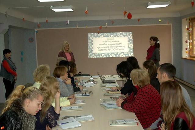семінар-практикум для соціальних педагогів