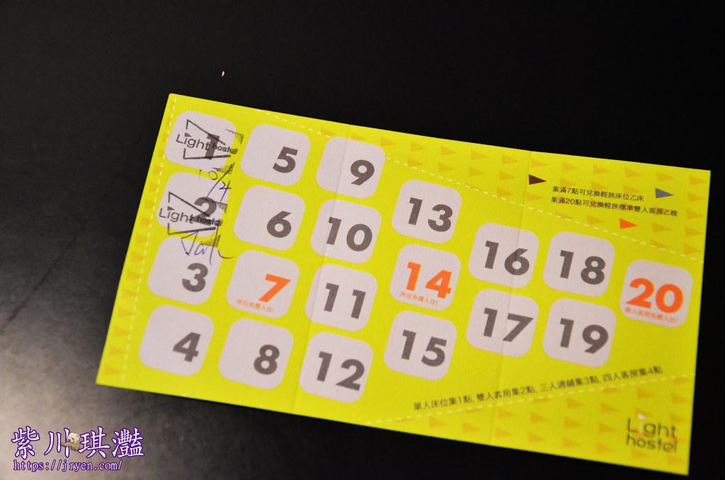 承億輕旅-嘉義店-005