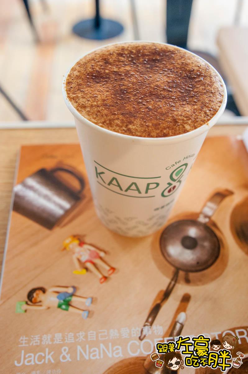 KAAP KAFF CAFE咖普咖啡-36
