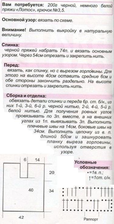 1478_v-sami20-14_02 (2)