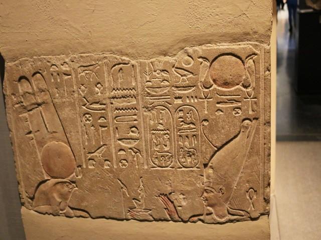 muzeul de arte frumoase obiective turistice lyon 5