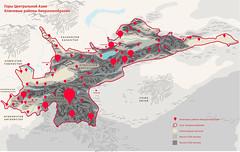 Горы Центральной Азии. Ключевые районы биоразнообразия / Mountains of Central Asia: key biodiversity areas