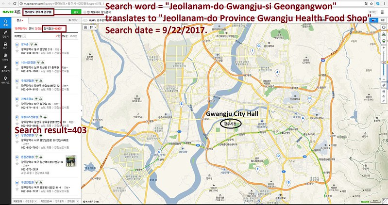 Jeollanam-do Gwangju Dog Meat Industry