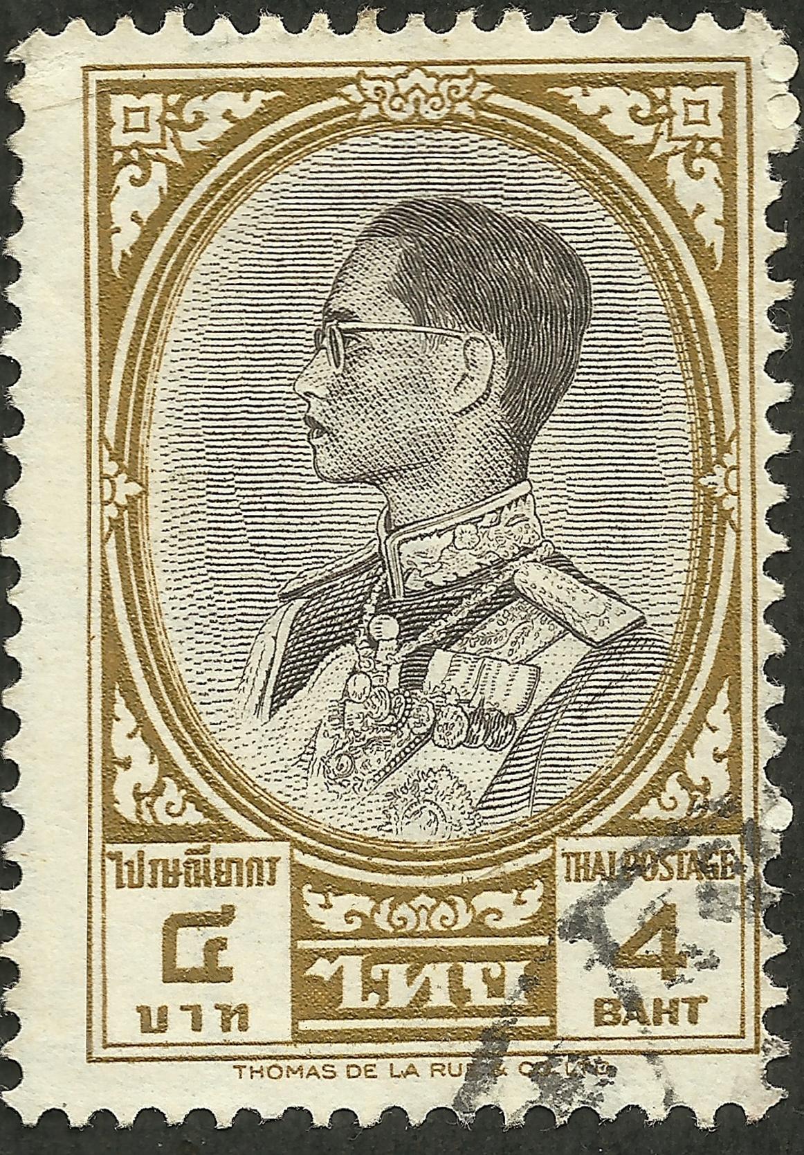 Thailand #358A (1968)