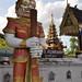 Wat Si Chum (Lampang, Thailand)