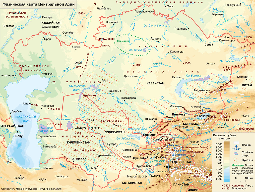 Physical map of Central Asia (RU) | GRID-Arendal