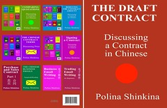 21603142_The Draft Contract