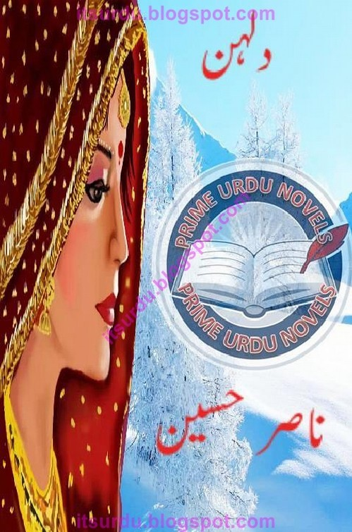 Dulhan  is a very well written complex script novel which depicts normal emotions and behaviour of human like love hate greed power and fear, writen by Nasir Hussain , Nasir Hussain is a very famous and popular specialy among female readers