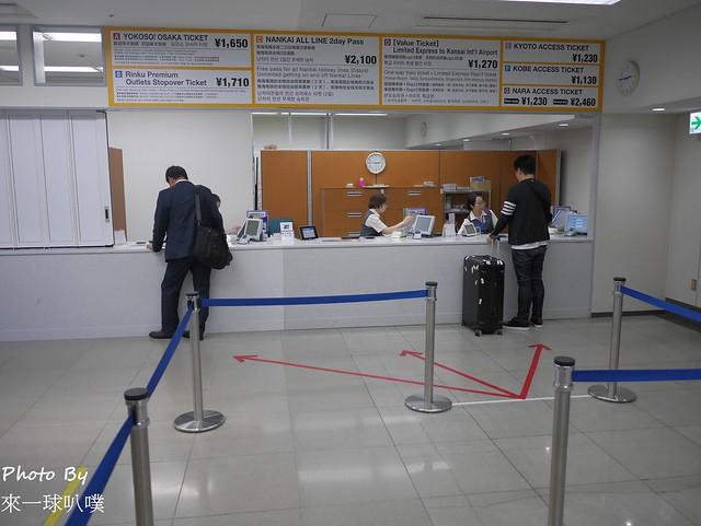 關西機場出入境141