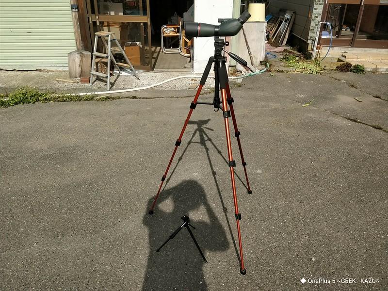 Eyeskey EK8345 望遠鏡 開封レビュー (56)