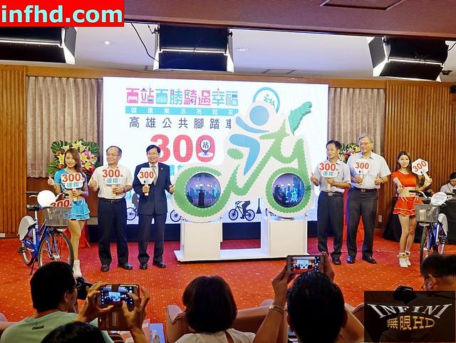 20170926 CityBike記者會