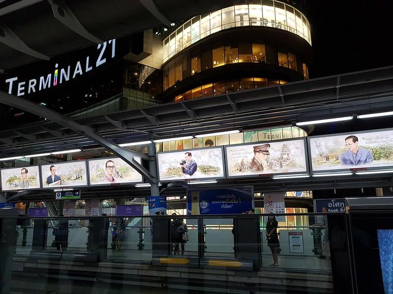 King Rama IX - ในหลวงของเรา - สถานีอโศก4