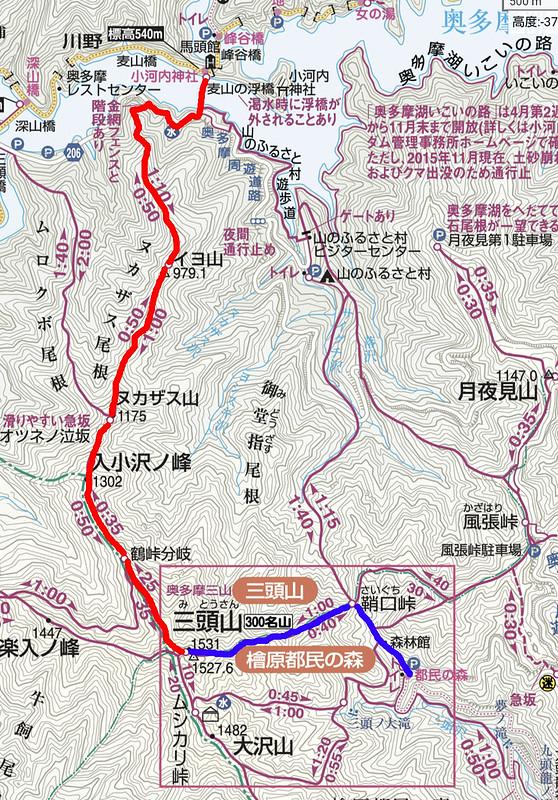20121118_三頭山地図_0001