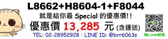 26203526579_e16e2ebeda_o.jpg