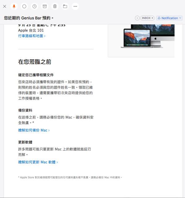 Screen Shot 2017-09-26 at 下午11.44.44