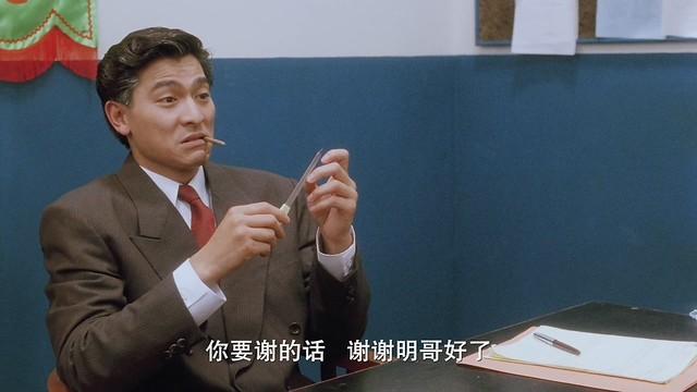 Andy Lau as Lee Rock